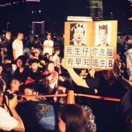 香港市民反對國民教育