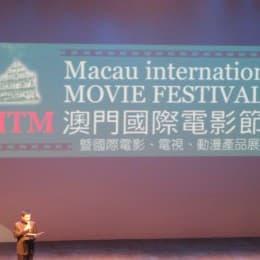 這個所謂的「澳門國際電影節」由籌辦、組成到舉辦地點,無一跟澳門有關,叫人莫名其妙