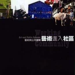 編輯:吳瑪俐 出版社:遠流 出版日期:2007年10月26日