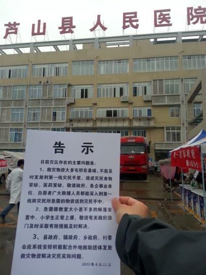 大量救援物資屯積在縣醫院,未能有效送到有需要的居民手上