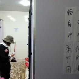 蘆山志願者臨時指揮中心,各人如厠都要「自動」沖厠,嚴防疫症