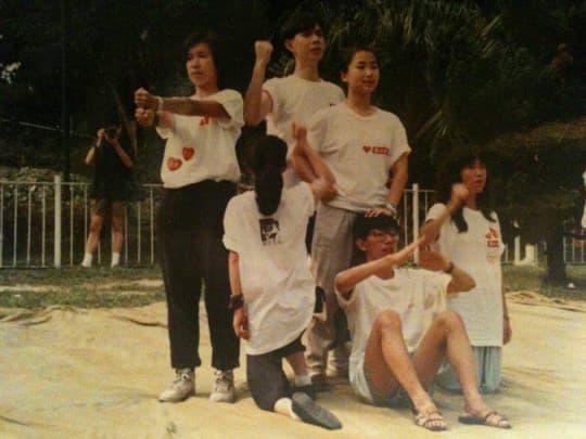 1989民主藝墟
