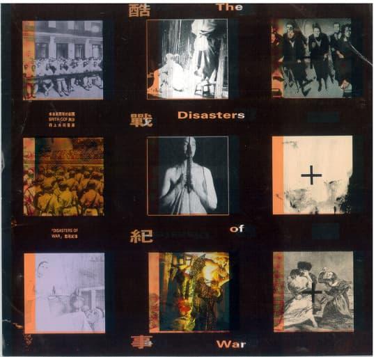 1989 《酷戰紀事1》沙磚上