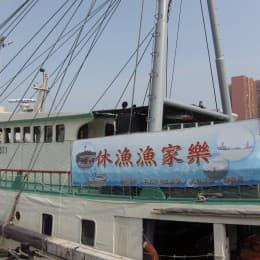 「休漁漁家樂」已經連續舉辦了三年,活動深受市民和遊客歡迎。