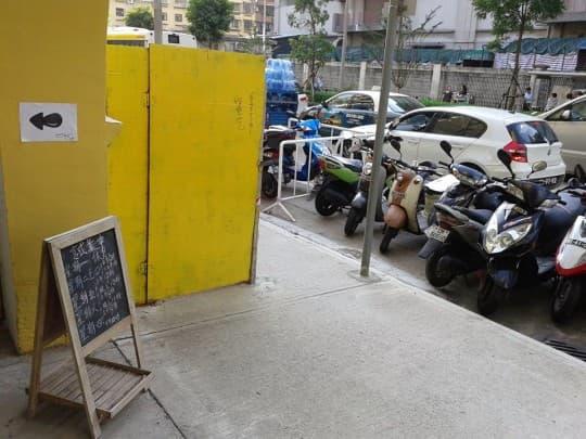 新式食肆進駐舊區