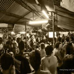 2012年9月28日月滿守望桃花崗活動吸引近二百市民參與