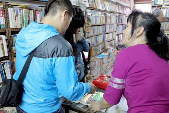 有顧客甚至專誠來尋找一系列的旅遊書