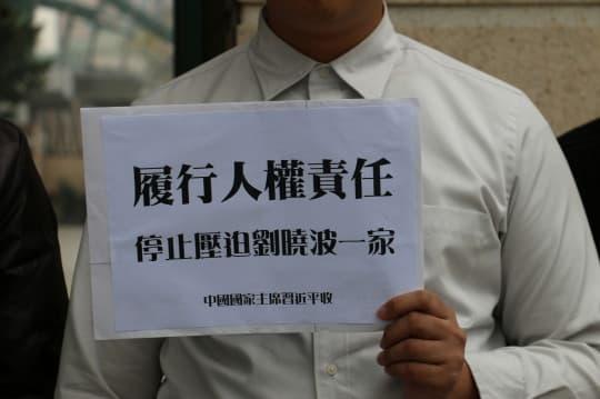 學社要求中國政府履行人權責任