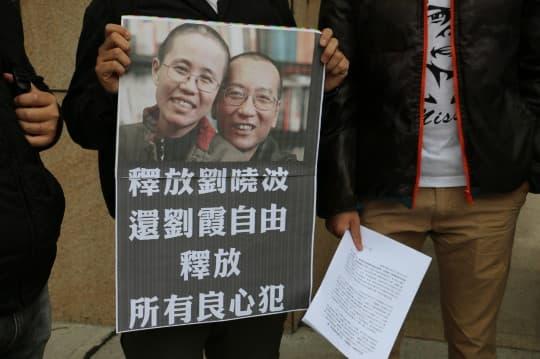 學社要求釋放劉曉波以及所有良心犯