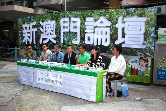 學社舉辦論壇探討巴士服務合同「六宗罪」