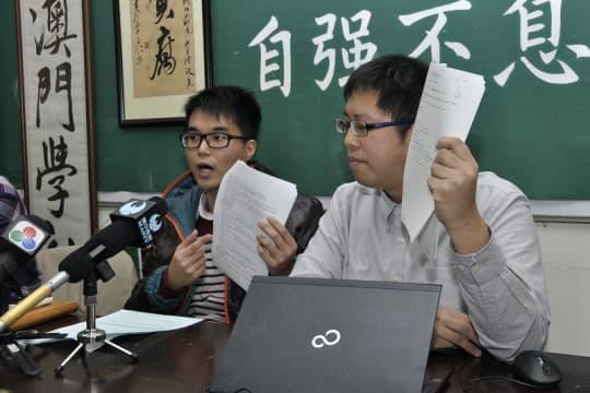 新澳門學社成員蘇嘉豪(左一)