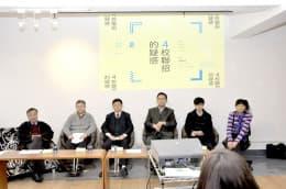 左起:陳偉智先生(中學教師)、阮美芬修女(天主教學校聯會理事長)、鄭洪光先生(中華教育會副理事長兼秘書長)、論壇主持王曉晞先生、馬竇先生(專欄作家)、陳美玉博士(教育學者)