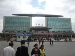 昆明火車站(網路圖片,來源:amazonaws.com)