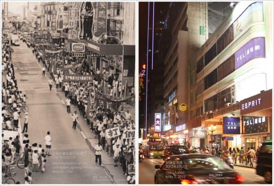兩個約2 米x1.3米的燈箱。1967時該招牌見證那條街澳門至今最大型的示威支持:反英資本的運動。另一個是現在澳門同一條街沒有了招牌,街道變成香港商業街為大陸遊客而改變的成市面貌。