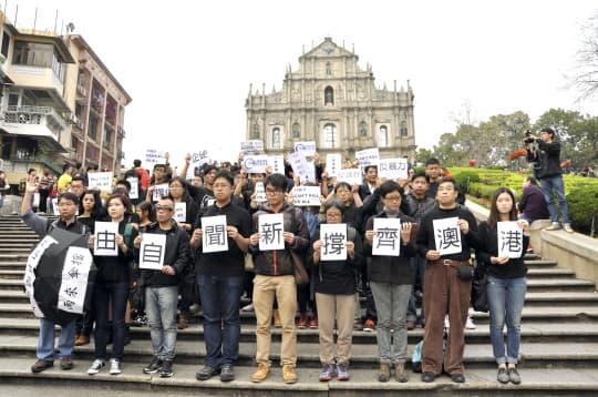澳門傳媒工作者協會發起默站行動撐新聞自由