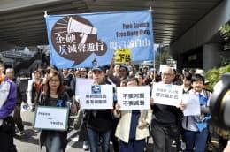 香港2月23日下午舉行「反滅聲大遊行」捍衞言論自由