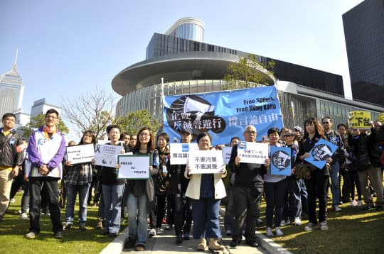 香港記者協會在政府總部添馬公園內發起默站行動