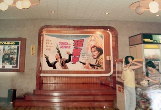 在未有網絡和海報的年代,電影宣傳靠一些大型畫作,當時戲院有駐院師傅專責畫畫。蘇榮安稱現時澳門不少知名畫家,如廖文暢、黎鷹等都懂這手藝。