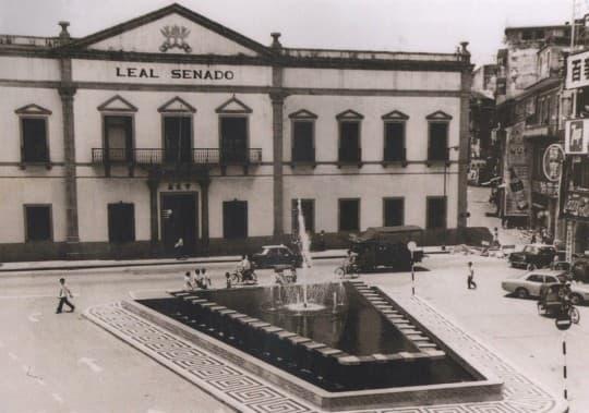 1980年代的市政廳及前地