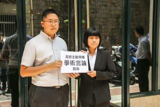 澳門良心遞信促請特區政府調查大學打壓學術自由事件。