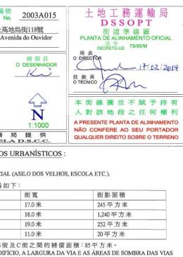 街線圖上顯示簽批日期是2014年2月17日。