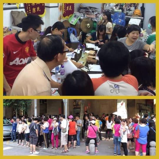 大批博彩員工湧到現場參與聯署行動