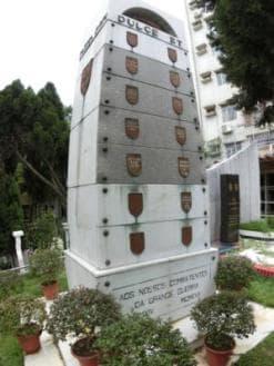 歐戰紀念館大門上的「歐戰將士同盟會」會徽。