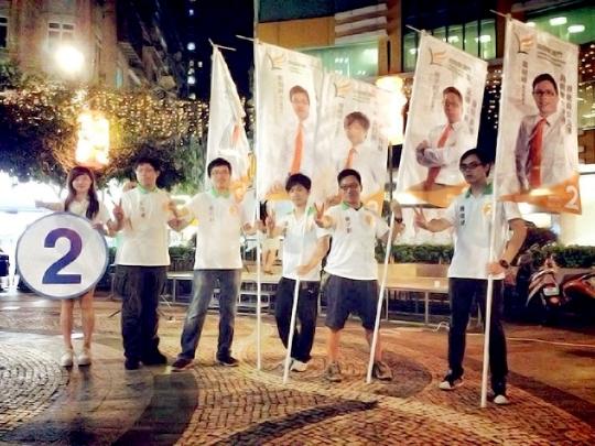 楊晚亭直言下屆立法會選舉會組隊參選,希望將博彩員工聲音帶到議會。