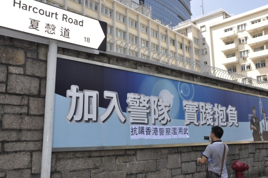香港警察對市民使用催淚彈,閃光彈,被各界批評濫用武力。警方應是保護而非打壓市民。