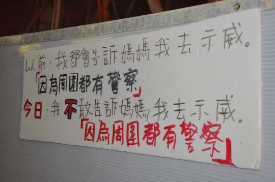 香港警察對示威者使用過度武力,讓市民失望。