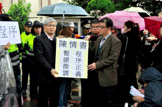 臺灣公民教育的轉型與前瞻 (1)image3