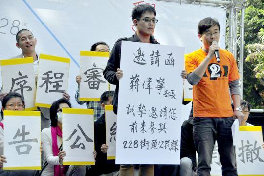 臺灣公民教育的轉型與前瞻 (1)image4