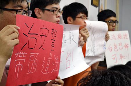 六名參與者被捕後,澳門良心召開記者會批評警方帶頭違法。(網絡圖片)