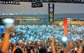 圖片:台灣《自由時報》