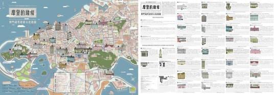 繪製地圖的正面截取了澳門大部份的舊區,圖底以資訊文案為主,所以字體的合理運用及排版成為關鍵