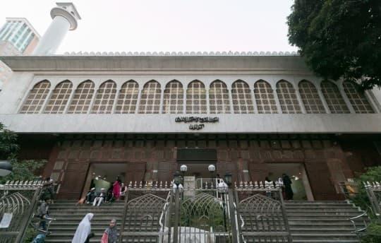 香港有眾多清真寺,尤以九龍清真寺面積最大,可容納的信眾人數最多。