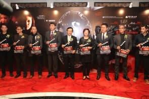 《心亂疑城》於 1 月 29 日 UA 影城舉行首映(圖片來源:拍板視覺藝術團)