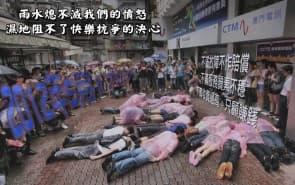 2012年網民在世界電訊日發起快閃「仆街」行動。