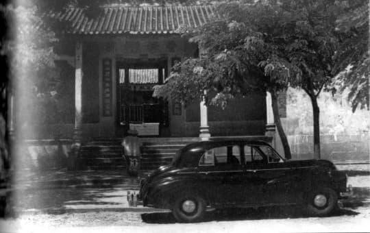 普濟襌院正門──觀音堂(約1962年)(Photo credit by 李玉田攝影集)