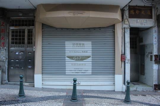 「陶藝廊」兩個月前因業主收舖要結束。