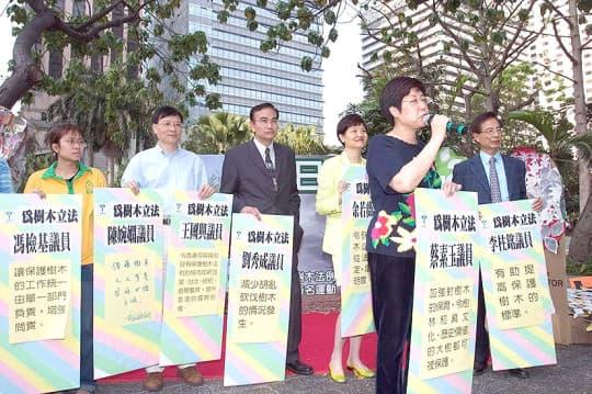 (圖四)長春社2005年的樹木立法簽名運動
