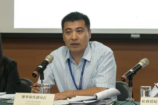 房屋局代副局長陳華強