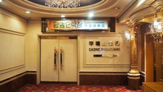 澳博有份投資的北韓羊角島飯店平壤娛樂場(資料圖片)