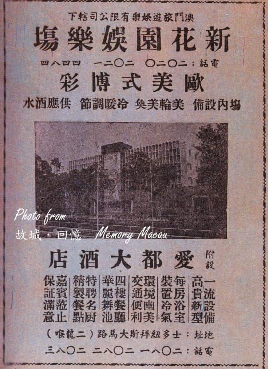 圖片來源:故城.回憶