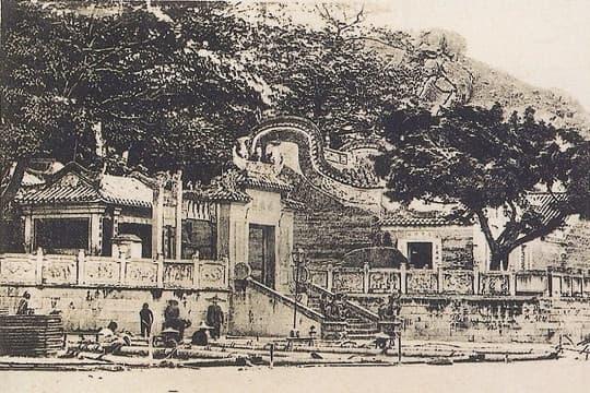 媽閣廟舊貌 (網上圖片)