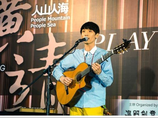 2014年3月「黃靖 - Play what you want 澳門音樂會」