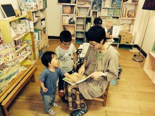 井井三一兒童繪本書屋