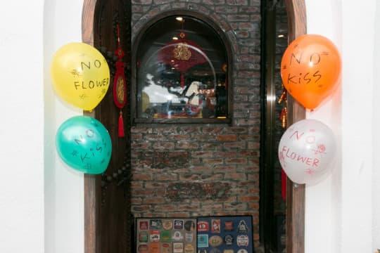 推門入餐廳前,見到門口掛住「No kiss, no flower」字句的氣球。