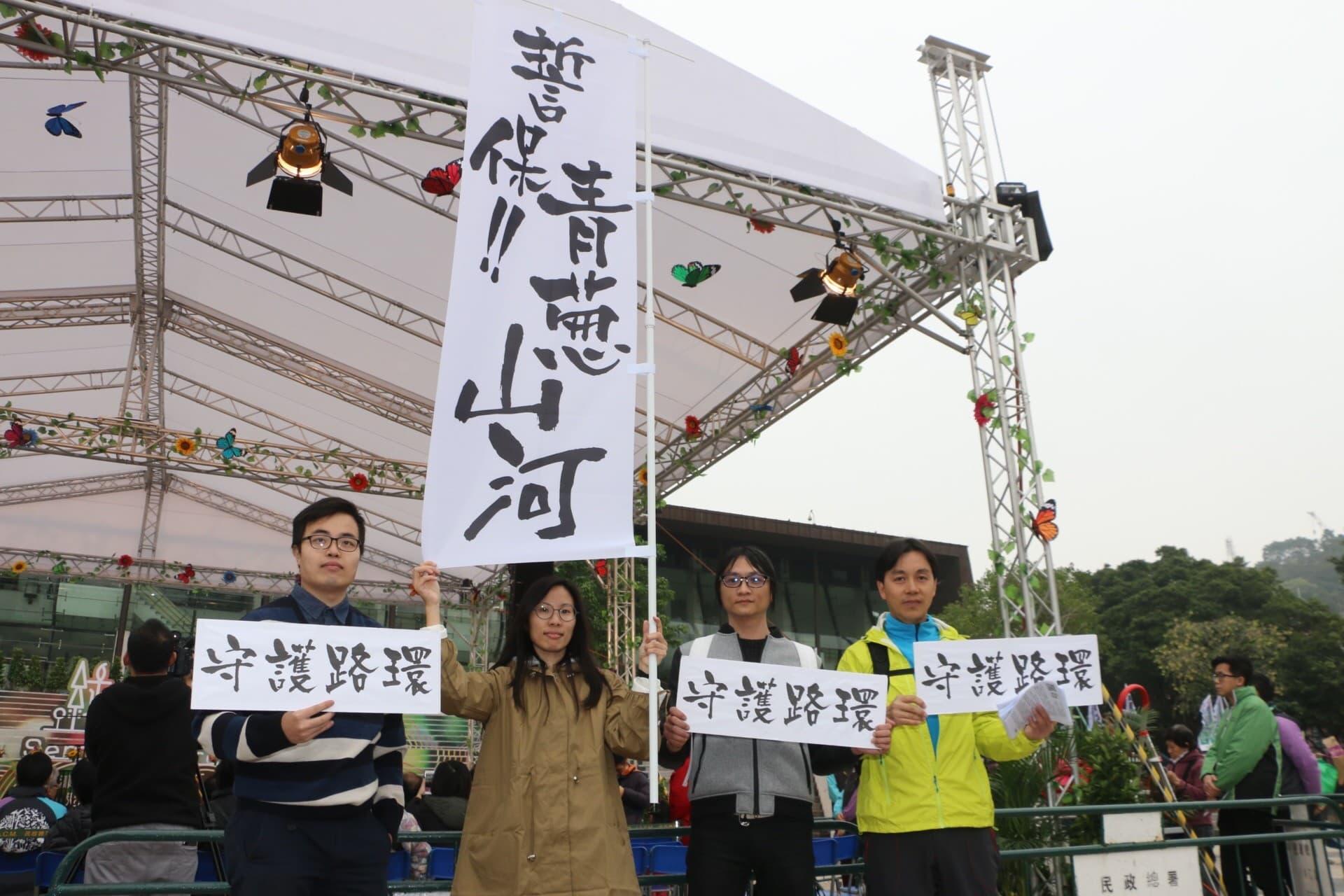 「我地.規劃」成員在民署綠化週發起聯署活動,要求政府以實際行動回應民間訴求。