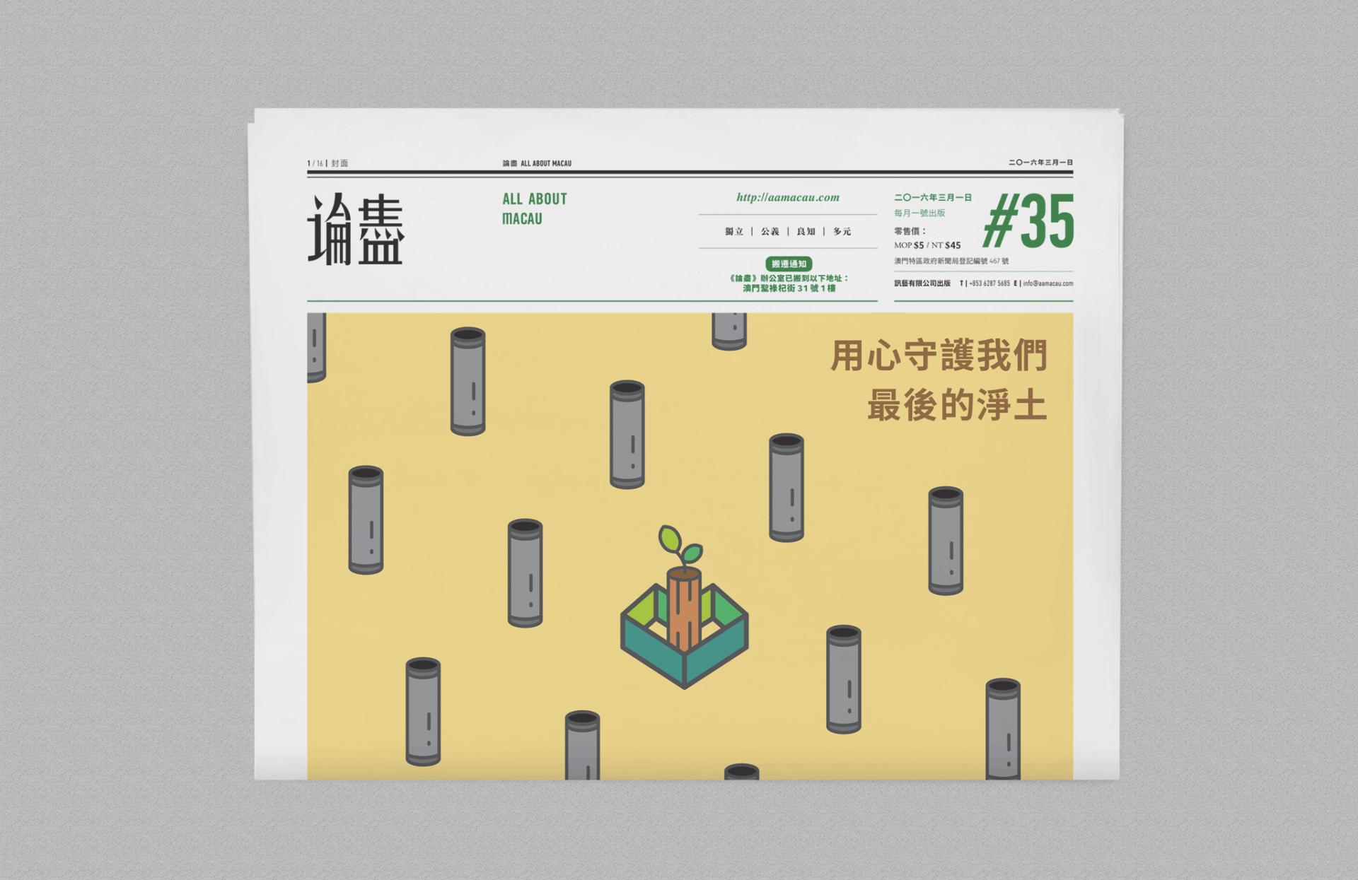 035-web